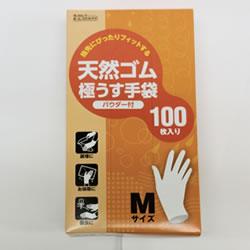 天然ゴム極薄手袋100枚入