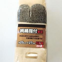 #93 純綿靴下タビ型